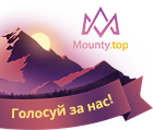 Проголосуй за Another PW на Mounty.top