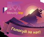Проголосуй за MU MODLOVA x5 на Mounty.top