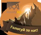 Проголосуй за Murred Mu Online на Mounty.top